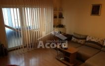 Apartament de închiriat cu o cameră, Nicolina